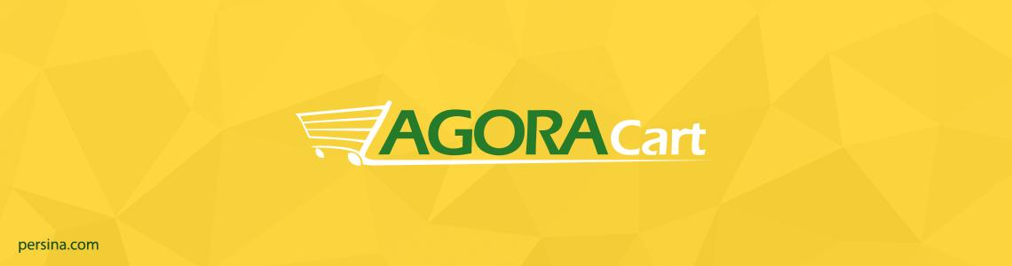 فروشگاه ساز AgoraCart
