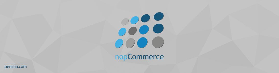 فروشگاه ساز nopCommerce