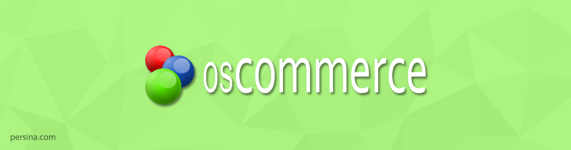 فروشگاه ساز osCommerce