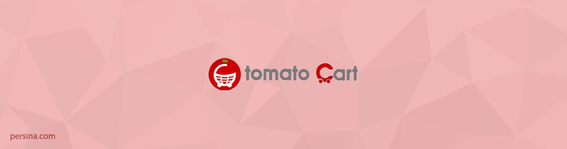 فروشگاه ساز TomatoCart
