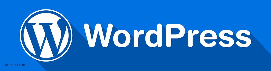 فروشگاه ساز Wordpress